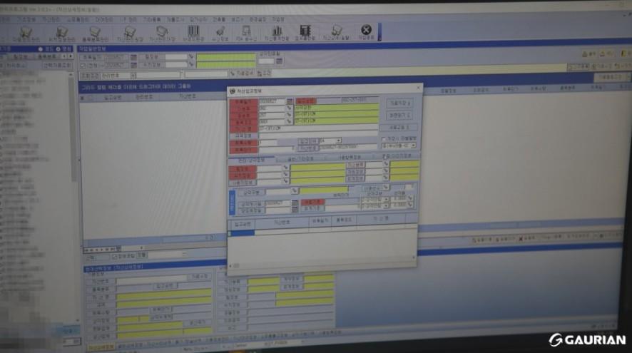 Screenshot 2020-06-12 at 13.15.57.jpg