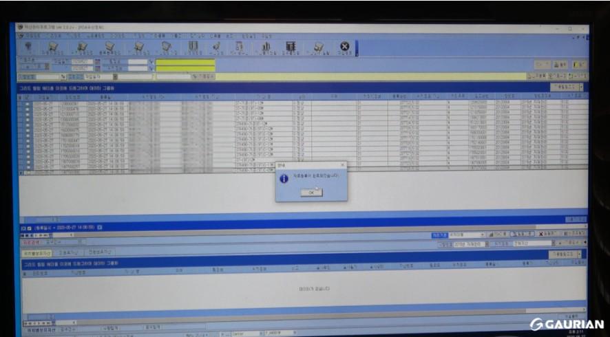 Screenshot 2020-06-12 at 13.19.03.jpg