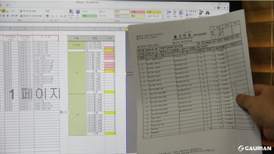 Screenshot 2020-06-12 at 13.19.11.jpg