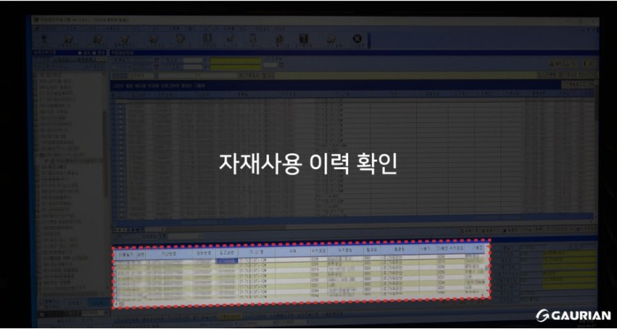 Screenshot 2020-06-12 at 13.19.22.jpg